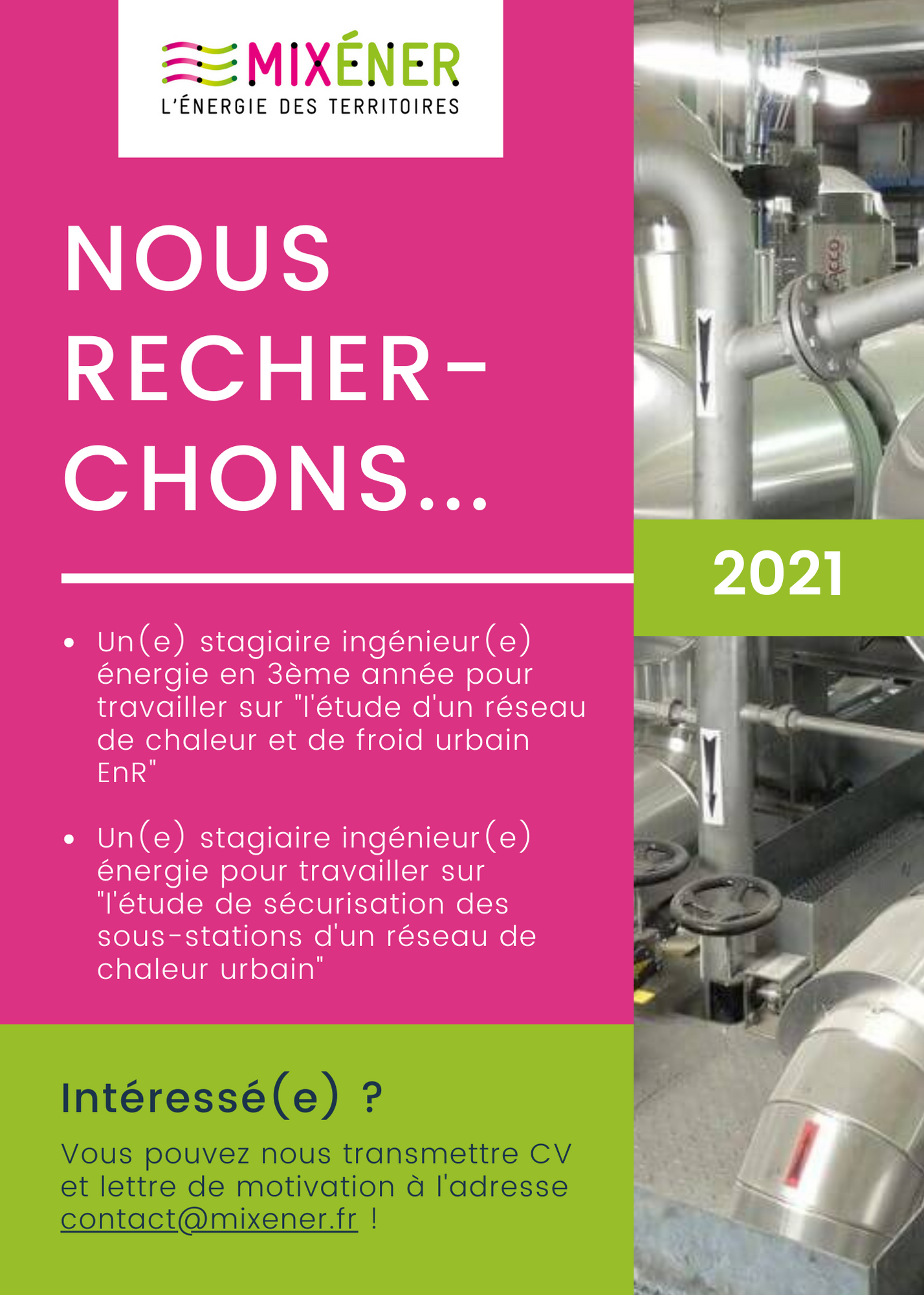 Annonce recrutement stagiaires 2021